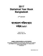 Statistical Yearbook of Bangladesh
