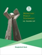 Monetary Policy Statements (July-December 2018)