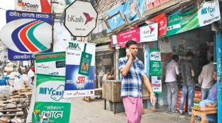 digital financial services in bangladesh