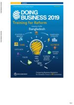 Doing Business 2019 : Training for Reform – Bangladesh