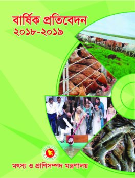 Annual Report - Ministry of Fisheries and Livestock
