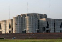 National Assembly Building Bangladesh