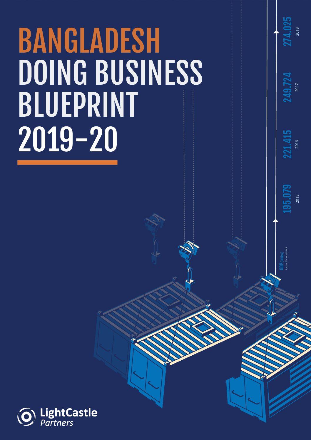 Bangladesh Doing Business Blueprint 2019-20